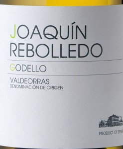 godello_detail