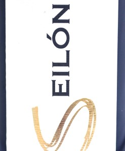 seilon_L