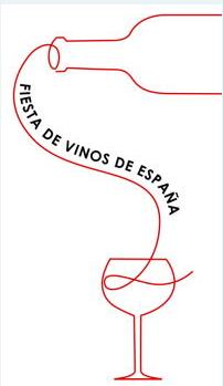 スペインワイン祭りロゴ